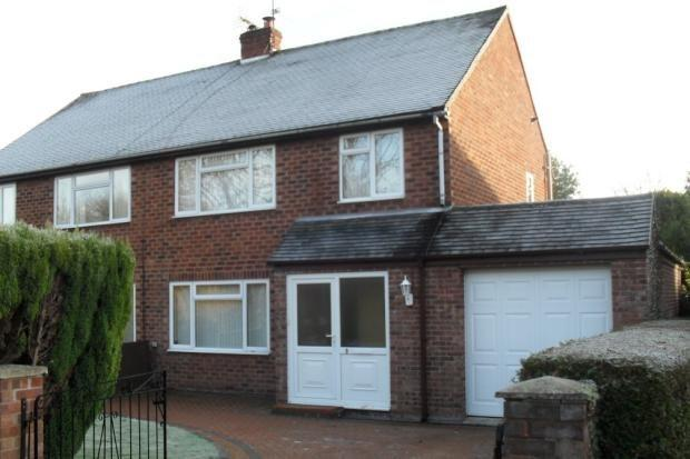 3 Bedrooms Semi Detached House for rent in Richmond Drive, Shrewsbury