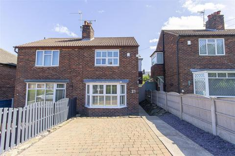 2 bedroom semi-detached house for sale - Darwin Road, Chesterfield