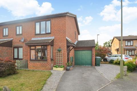 2 bedroom semi-detached house for sale - Beckdale Close, Bicester