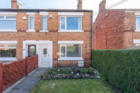 2 bedroom terraced house for sale - Queens Avenue, Seaham, County Durham, SR7