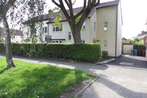 4 bedroom semi-detached house for sale - Greenbrow Road, Newall Green, Manchester, M23