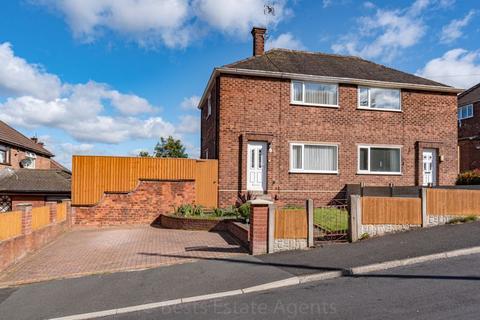 2 bedroom semi-detached house for sale - Westfield Crescent, Runcorn