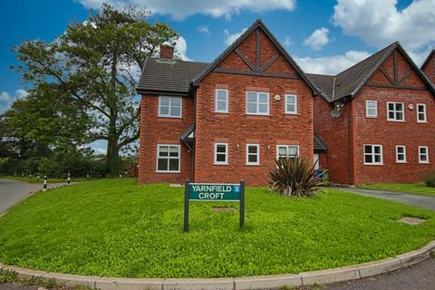 4 bedroom detached house for sale - Yarnfield Croft, Stone