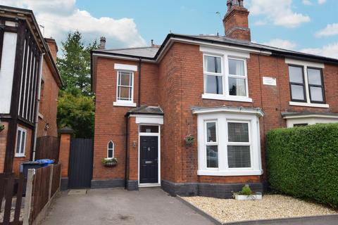 3 bedroom house for sale - Carlton Road, Derby