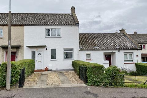 2 bedroom terraced house for sale - 88 Oxgangs Bank, Oxgangs, Edinburgh EH13 9LL