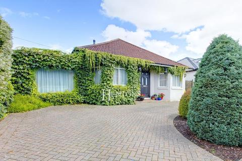 3 bedroom bungalow for sale - Fidlas Road, Llanishen, Cardiff