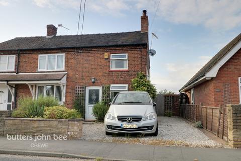 2 bedroom semi-detached house for sale - Main Road, Shavington, Crewe