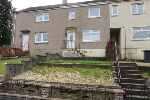 3 bedroom terraced house for sale - Viewfield, Airdrie ML6