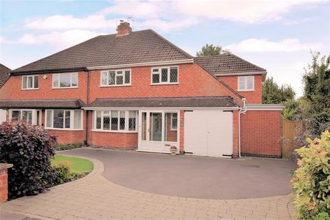 4 bedroom semi-detached house for sale - Newton Road, Knowle, Solihull, B93 9HL