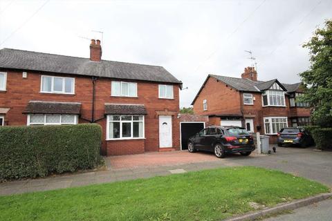 3 bedroom semi-detached house for sale - Queens Avenue, Macclesfield SK10