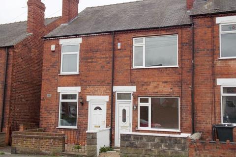 2 bedroom terraced house to rent - Ash Street, Ilkeston