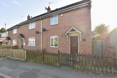 3 bedroom end of terrace house to rent - Woodway Lane, Coventry, West Midlands, CV2 - THREE BED END TERRACE CLOSE TO UHCW