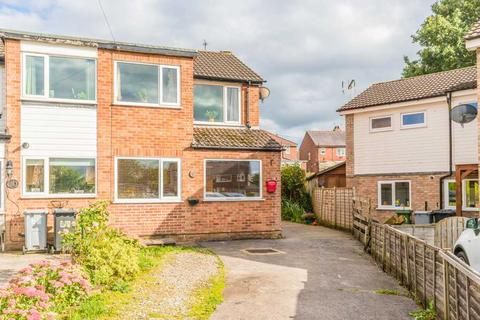 3 bedroom end of terrace house for sale - Greenhills Close, Macclesfield