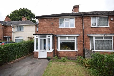 3 bedroom end of terrace house for sale - Pitmaston Road, Hall Green