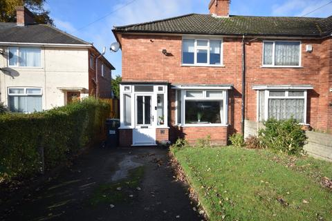 3 bedroom end of terrace house - Pitmaston Road, Hall Green