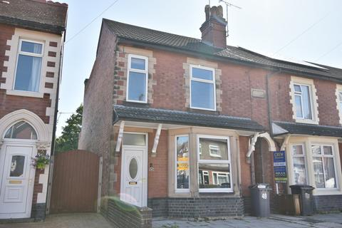 4 bedroom end of terrace house for sale - Outwoods Street, Burton-on-Trent
