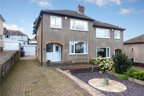 3 bedroom semi-detached house for sale - Nab Wood Road, Shipley, West Yorkshire