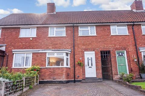 2 bedroom terraced house for sale - Chavasse Road, Sutton Coldfield