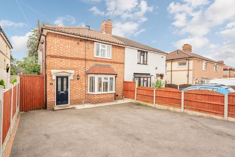 3 bedroom semi-detached house for sale - King George Close, Bromsgrove