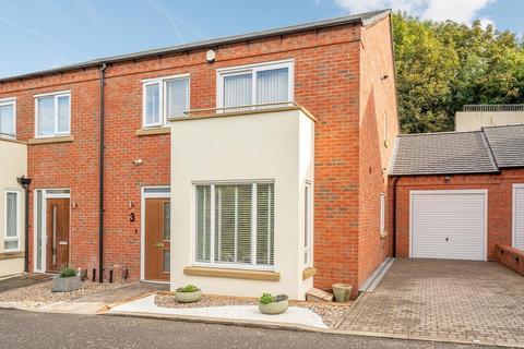 4 bedroom semi-detached house for sale - Cofton Park Drive, Cofton Hackett, Birmingham