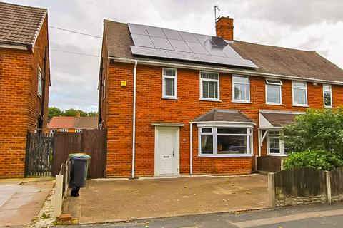 3 bedroom semi-detached house for sale - Jones Road, New Invention, Willenhall