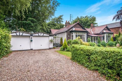 4 bedroom detached bungalow for sale - Mill Lane, Kirkby