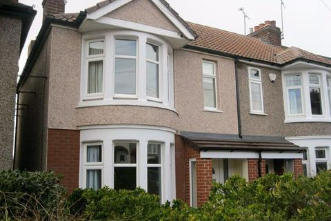 3 bedroom terraced house to rent - Chelveston Road, Coundon, Coventry.