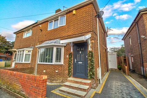 2 bedroom semi-detached house for sale - Oak Close, Southampton