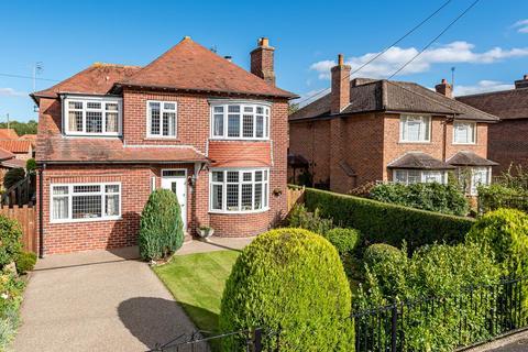 4 bedroom detached house for sale - 29 Ashdale Road, Helmsley, York, YO62 5DE