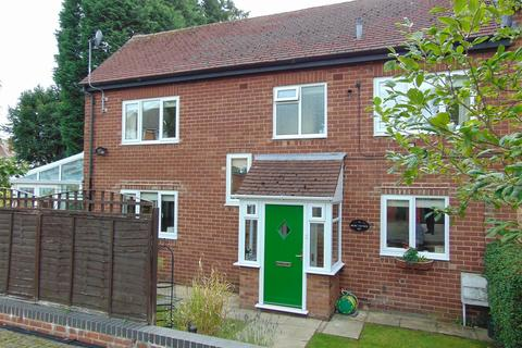 2 bedroom cottage for sale - Sutton Road, Walsall