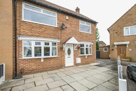 3 bedroom end of terrace house for sale - Gawsworth Road, Sale
