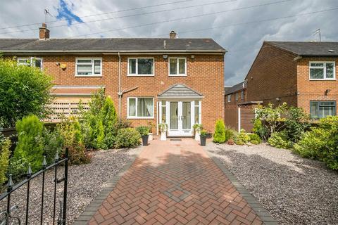 2 bedroom semi-detached house for sale - Carrswood Road, Brooklands