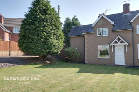 2 bedroom semi-detached house for sale - Newport Road, STAFFORD ST20 0NP