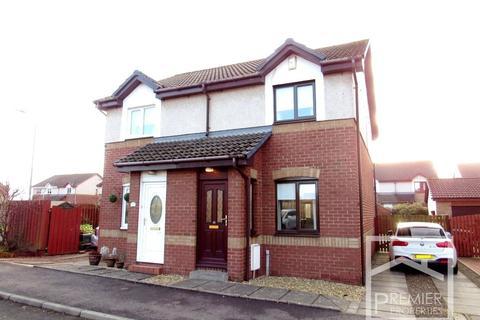 2 bedroom semi-detached house for sale - Kingston Avenue, Uddingston, Glasgow
