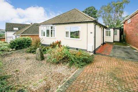 2 bedroom bungalow for sale - Bents Lane, Dronfield, Derbyshire, S18 2EW