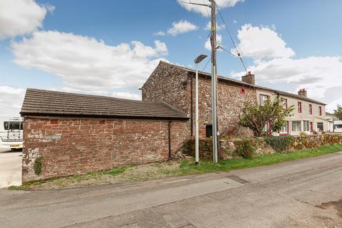5 bedroom farm house for sale - Hill House, Yearngill, Aspatria, Wigton, Cumbria