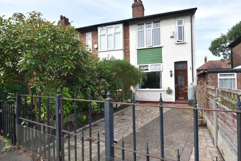 2 bedroom end of terrace house for sale - Gladstone Road, Urmston, M41