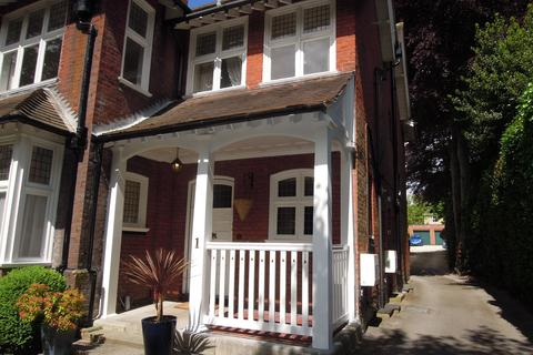 2 bedroom flat for sale - Westwood road , Highfield, Southampton SO17