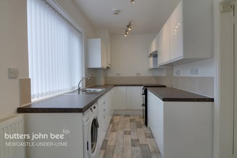 3 bedroom townhouse - Shelton New Road, Stoke-On-Trent
