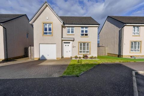 4 bedroom detached house for sale - Balgownie Drive, Cumbernauld, Glasgow