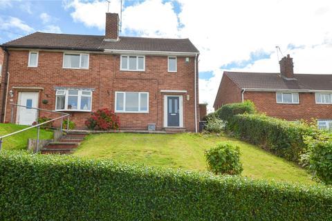 2 bedroom semi-detached house - Valbourne Road, Birmingham, West Midlands, B14
