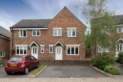 3 bedroom semi-detached house for sale - Martin Close, Botley, Oxford