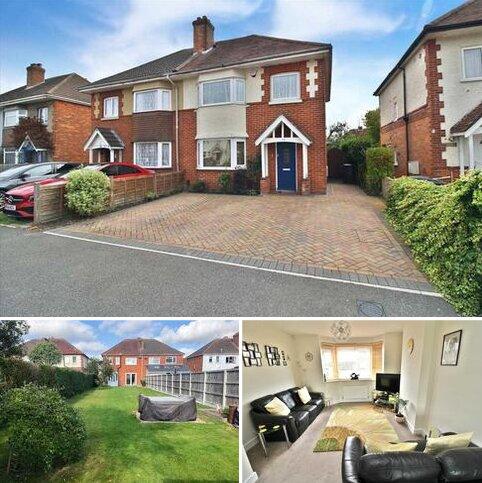 3 bedroom semi-detached house for sale - Horsham Avenue, Kinson, Bournemouth