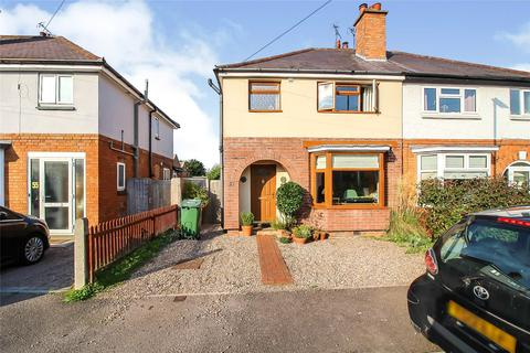 3 bedroom semi-detached house for sale - Farnham Street, Quorn, Leicestershire, LE12