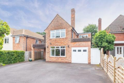 4 bedroom detached house for sale - Browns Coppice Avenue, Solihull