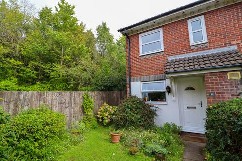 2 bedroom end of terrace house for sale - Stallcourt Close, Penylan, Cardiff