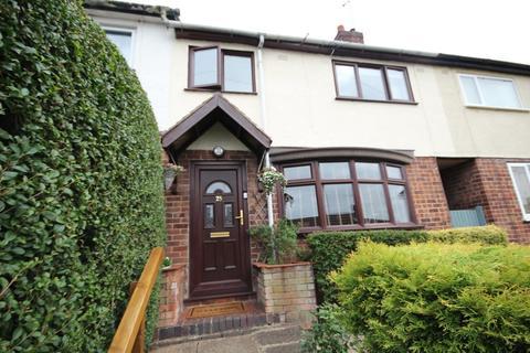 3 bedroom terraced house for sale - Denham Avenue, Coventry