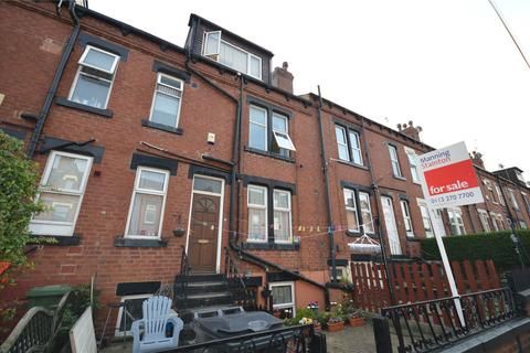 2 bedroom terraced house for sale - Fairford Terrace, Beeston