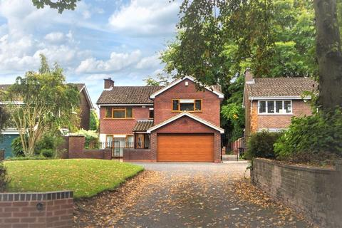 5 bedroom detached house for sale - Stockwell Road, Stockwell End, Tettenhall,  Wolverhampton