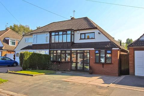 4 bedroom semi-detached house for sale - Fivefields Road, Willenhall